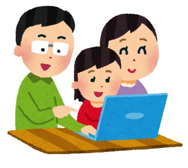 2021年度は「お仕事質問塾(完全ウェブ版)」での開催をいたします。